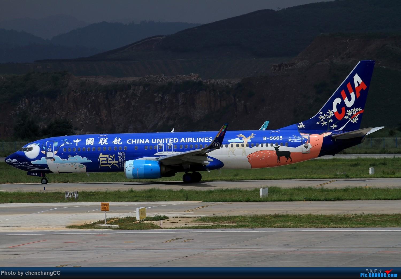 [原创]【chenchangCC】终于见到包头号了! BOEING 737-800 B-5665 中国昆明长水国际机场