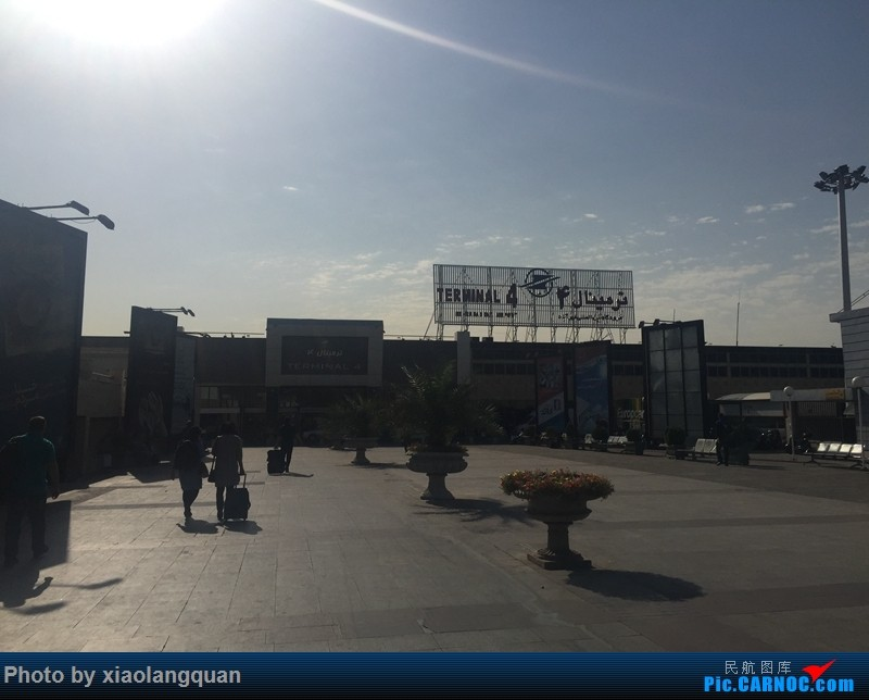 Re:[原创]8月13天伊朗德黑兰伊斯法罕亚兹德之行by 马汉 Aseman和Caspian    伊朗德黑兰机场
