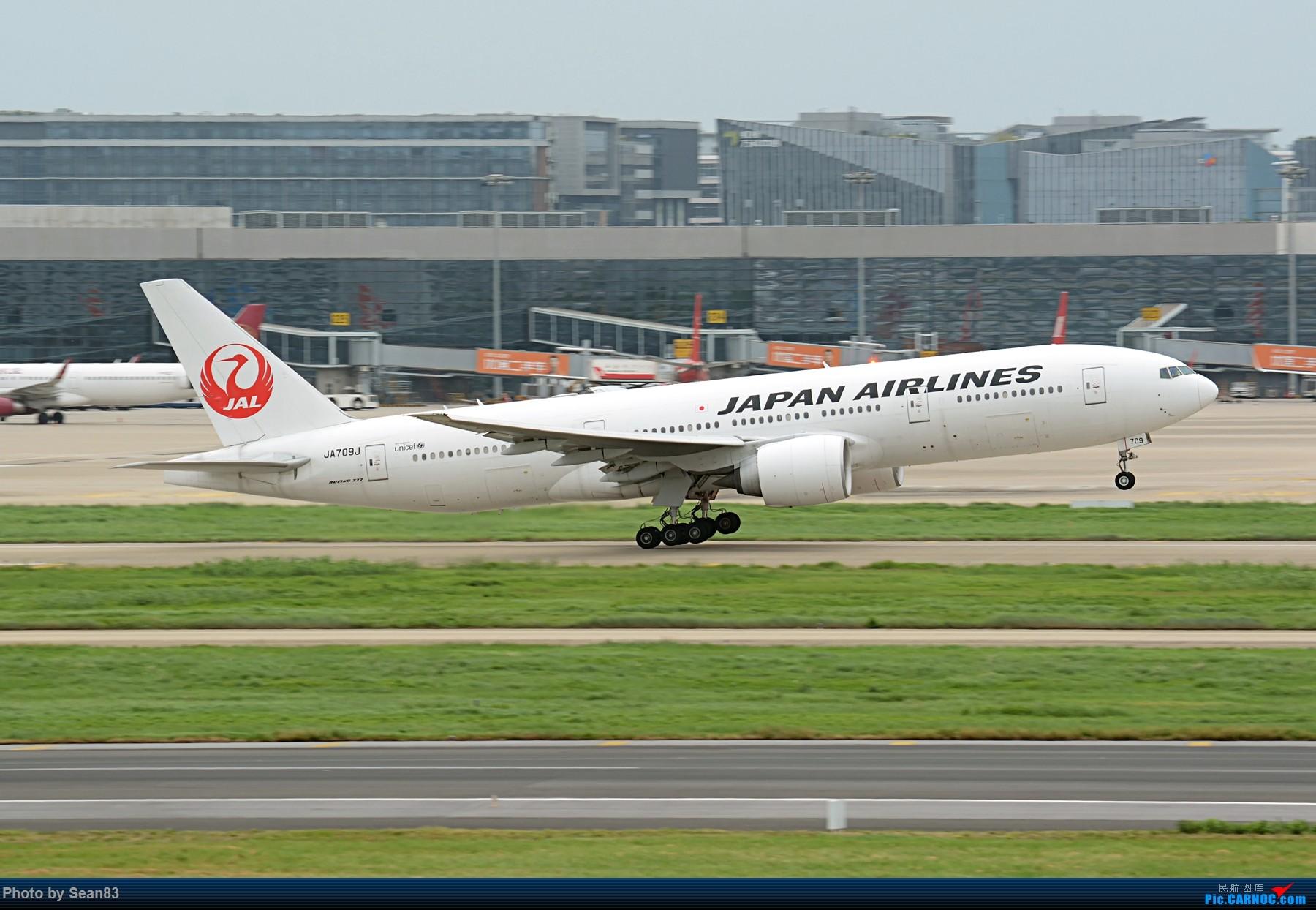 [原创](SHA 1800*)日本国两张 拉起 BOEING 777-200 JA709J 上海虹桥机场