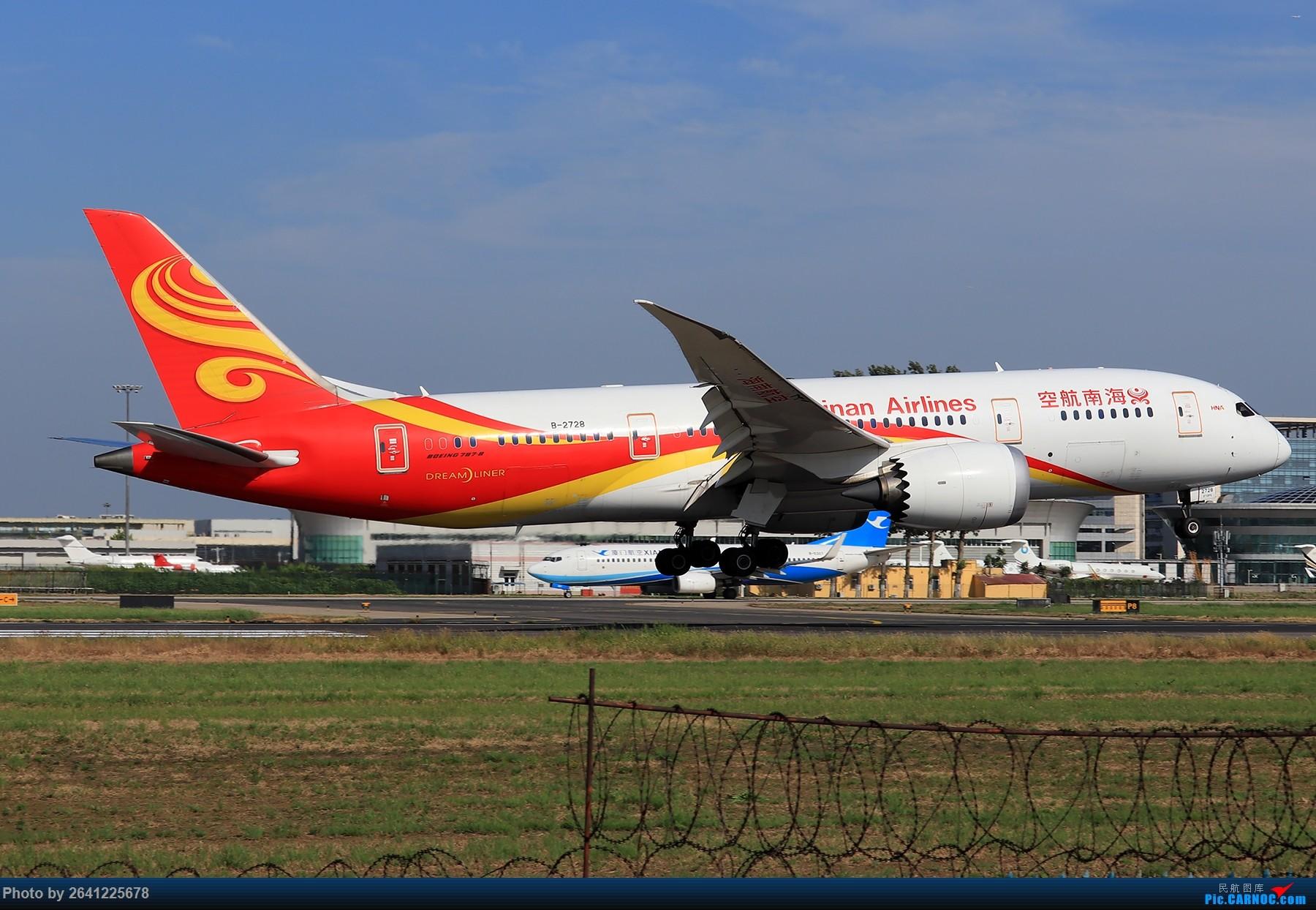 Re:[原创]【PEK】淡蓝色天空下的18R( HNA 篇 ) BOEING 787-8 B-2728 中国北京首都国际机场