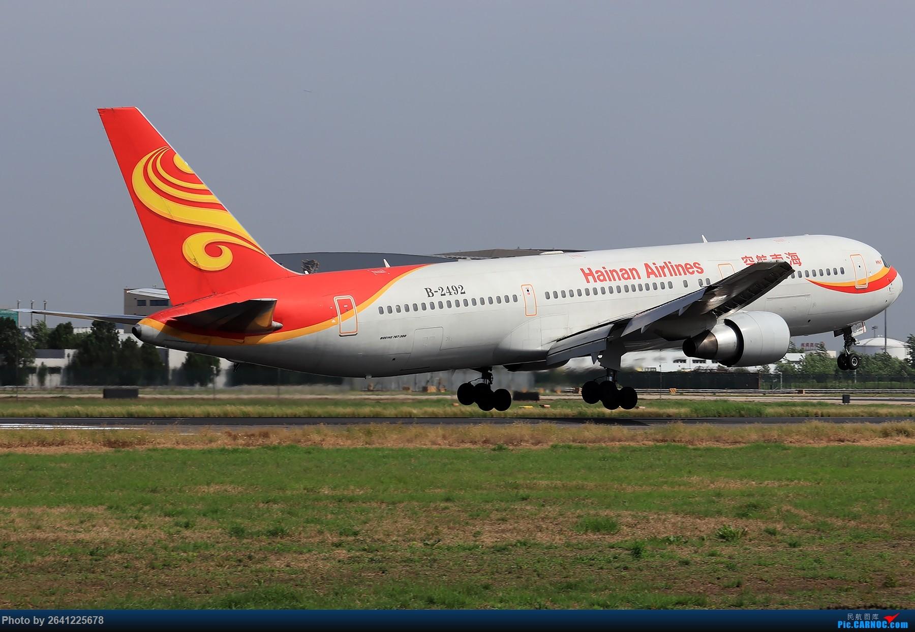 Re:[原创]【PEK】淡蓝色天空下的18R( HNA 篇 ) BOEING 767-300ER B-2492 中国北京首都国际机场
