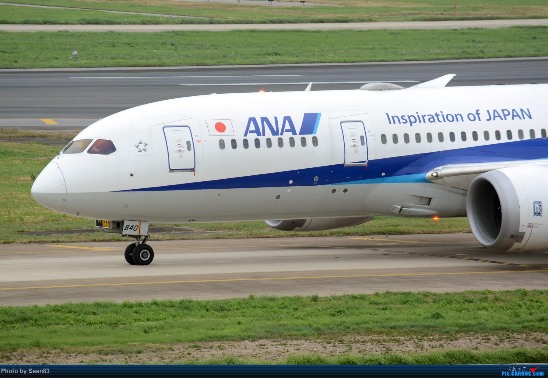 [原创](SHA 1800*)ANA 大头照 BOEING 787-8  上海虹桥机场