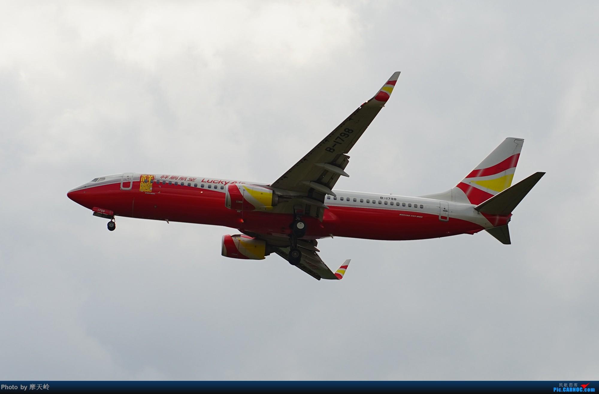 [原创]昆明长水 西跑道头拍机 BOEING 737-800 B-1798 中国昆明长水国际机场