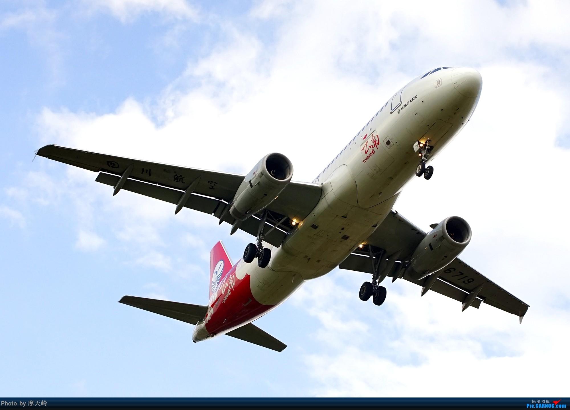 Re:[原创]昆明长水 西跑道头拍机 AIRBUS A320-200 B-6719 中国昆明长水国际机场