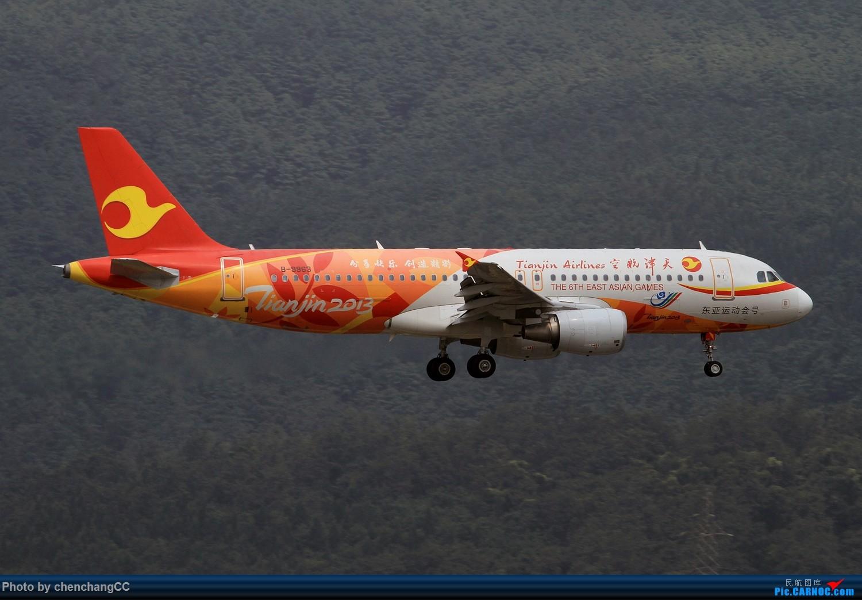 [原创]【chenchangCC】一图,东亚运动会号! AIRBUS A320-200 B-9963 中国昆明长水国际机场