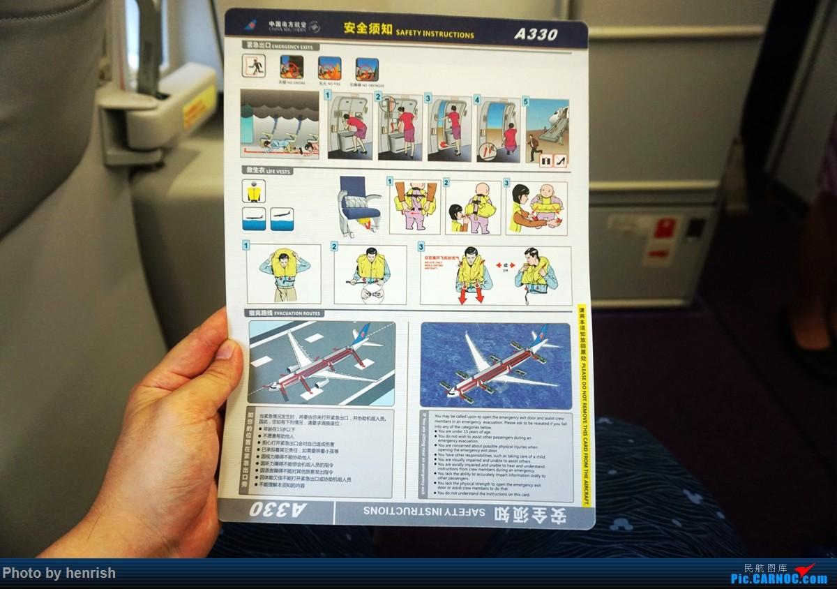 Re:[原创]【与肥威同游(47)】2017JUL,乘坐空客稀有宽体机型,迪拜至巴库,马汉航空中转航班体验记。