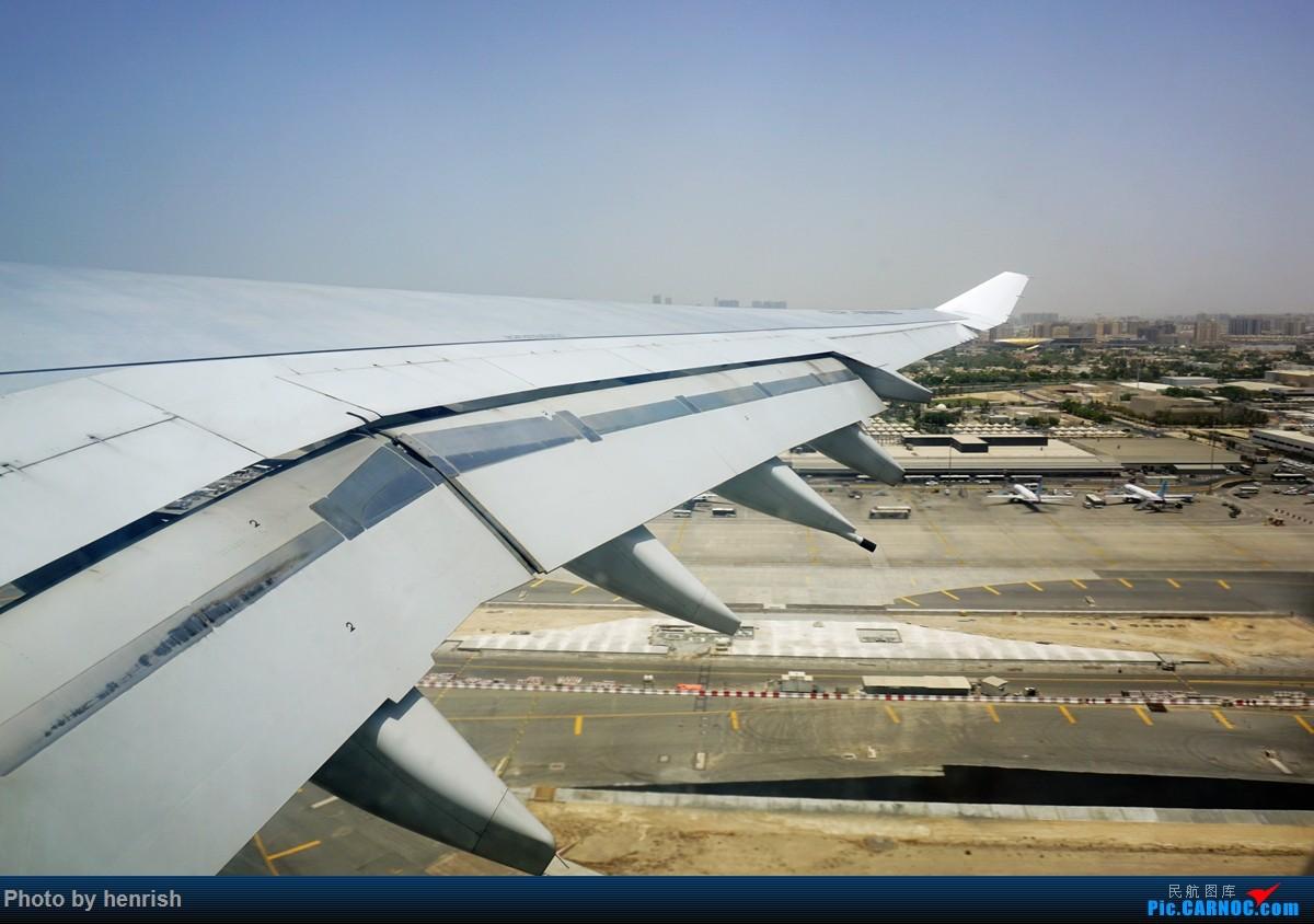 Re:[原创]【与肥威同游(47)】2017JUL,乘坐空客稀有宽体机型,迪拜至巴库,马汉航空中转航班体验记。【广东青少年拍机小队】【广州,你好!】