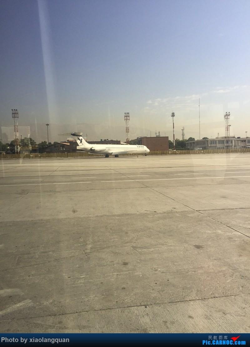 Re:[原创]8月13天伊朗德黑兰伊斯法罕亚兹德之行by 马汉 Aseman和Caspian MD MD-80-82  伊朗德黑兰机场