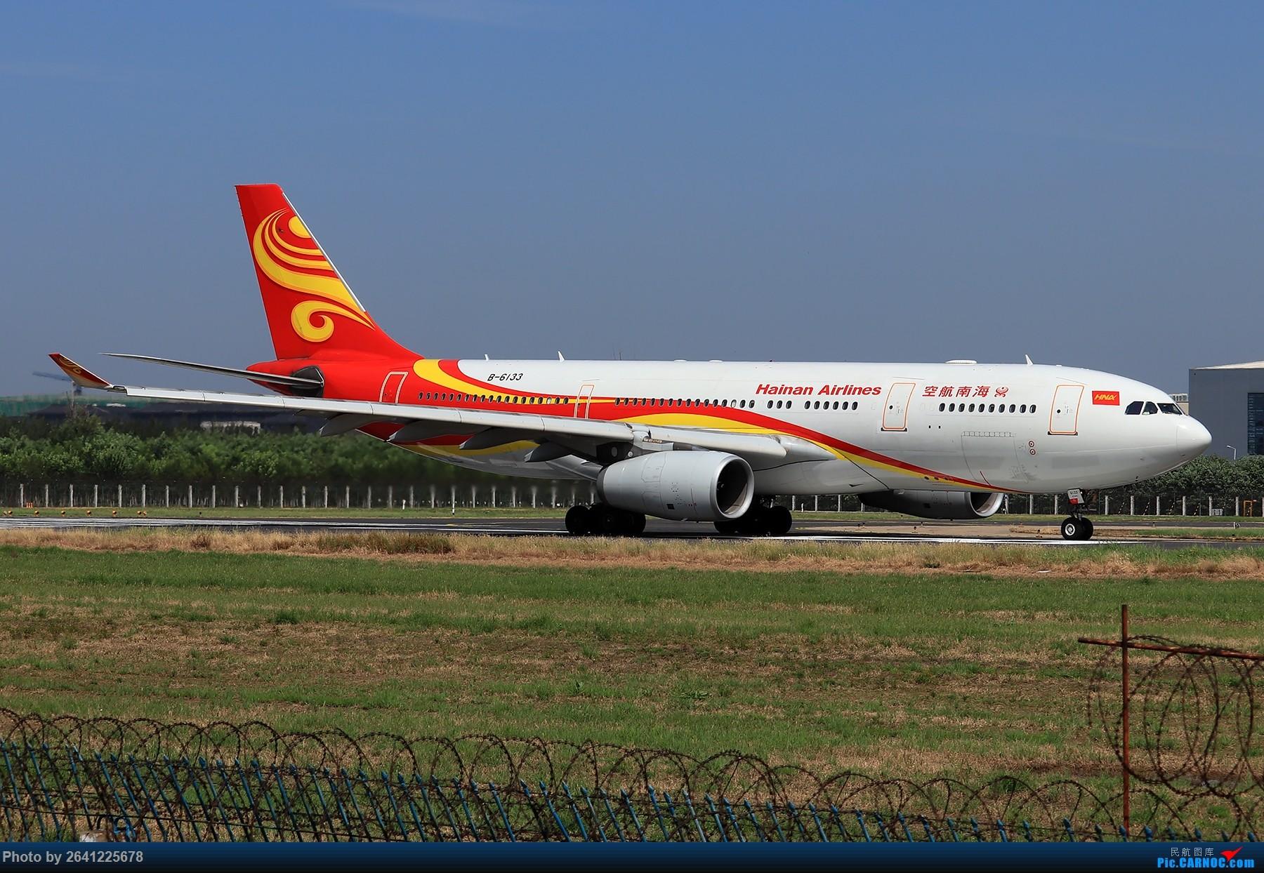 Re:[原创]【PEK】淡蓝色天空下的18R( HNA 篇 ) AIRBUS A330-200 B-6133 中国北京首都国际机场