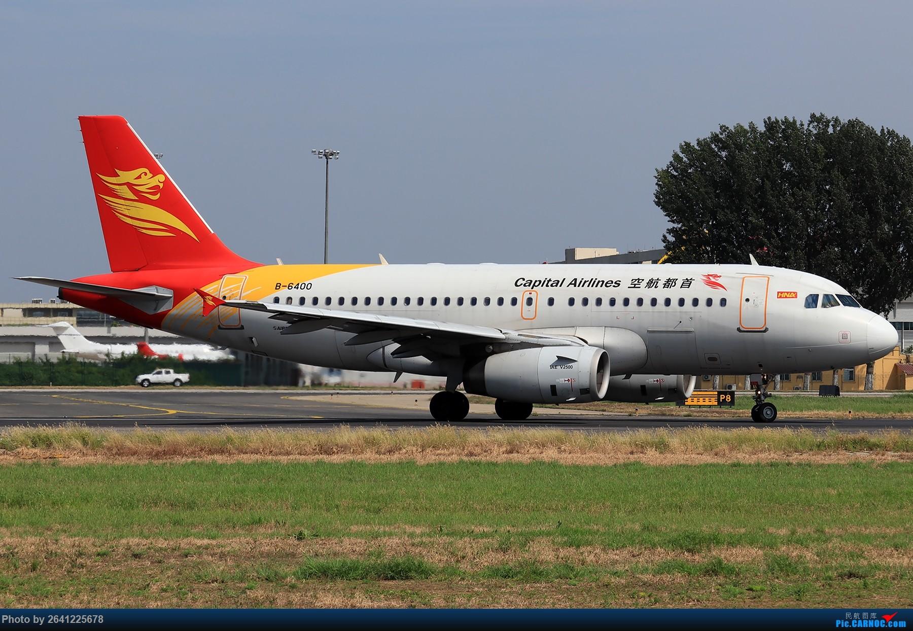 Re:[原创]【PEK】淡蓝色天空下的18R( HNA 篇 ) AIRBUS A319-100 B-6400 中国北京首都国际机场