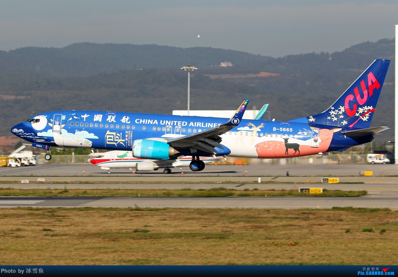Re:[原创]【chenchangCC】终于见到包头号了! BOEING 737-800 B-5665 中国昆明长水国际机场