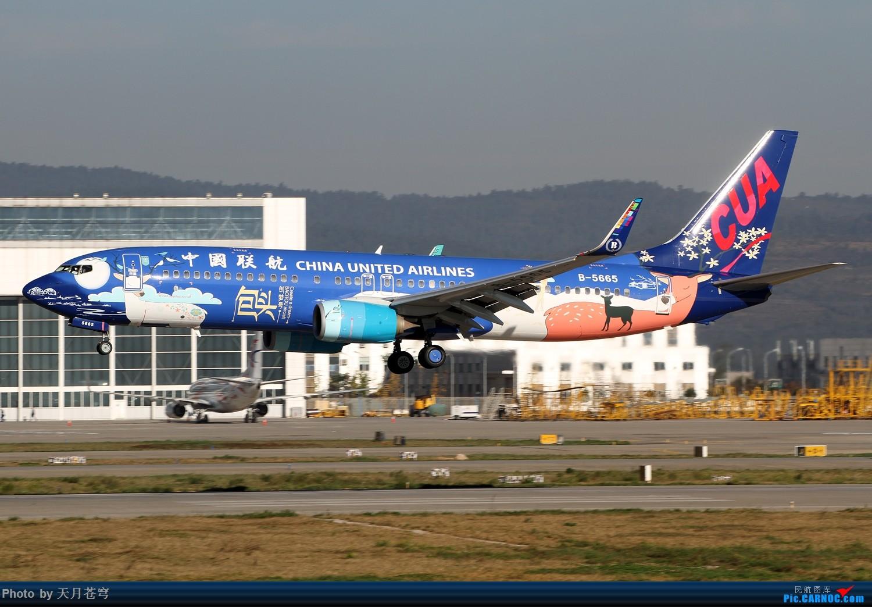 Re:【chenchangCC】终于见到包头号了! BOEING 737-800 B-5665 中国昆明长水国际机场