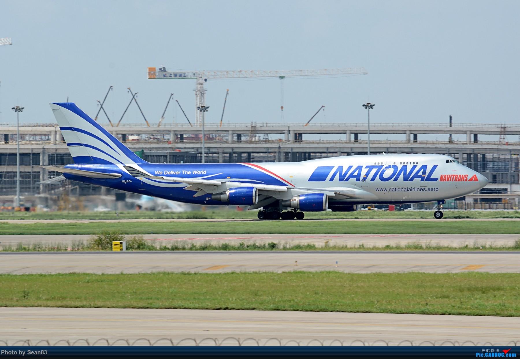 [原创](PVG 1800*)Nationalairlines BOEING 747-400F N919CA 上海浦东国际机场