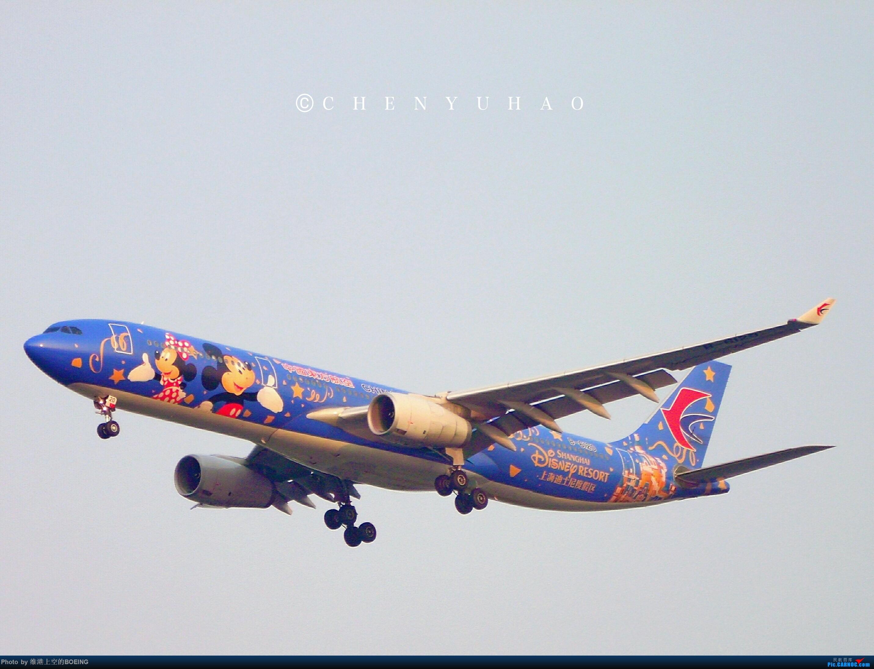 [原创]迪士尼彩绘 AIRBUS A330-300 B-6120 中国北京首都国际机场
