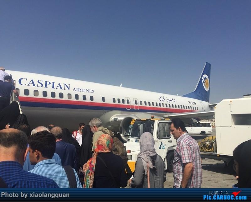 Re:[原创]8月13天伊朗德黑兰伊斯法罕亚兹德之行by 马汉 Aseman和Caspian BOEING 737-400 EP-CAP 伊朗伊玛目霍梅尼机场