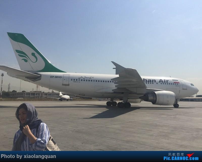Re:[原创]8月13天伊朗德黑兰伊斯法罕亚兹德之行by 马汉 Aseman和Caspian AIRBUS A310-300 EP-MHO 伊朗德黑兰机场