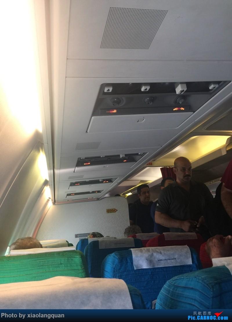 Re:[原创]8月13天伊朗德黑兰伊斯法罕亚兹德之行by 马汉 Aseman和Caspian BOEING 737-400 EP-CAP 伊朗德黑兰机场