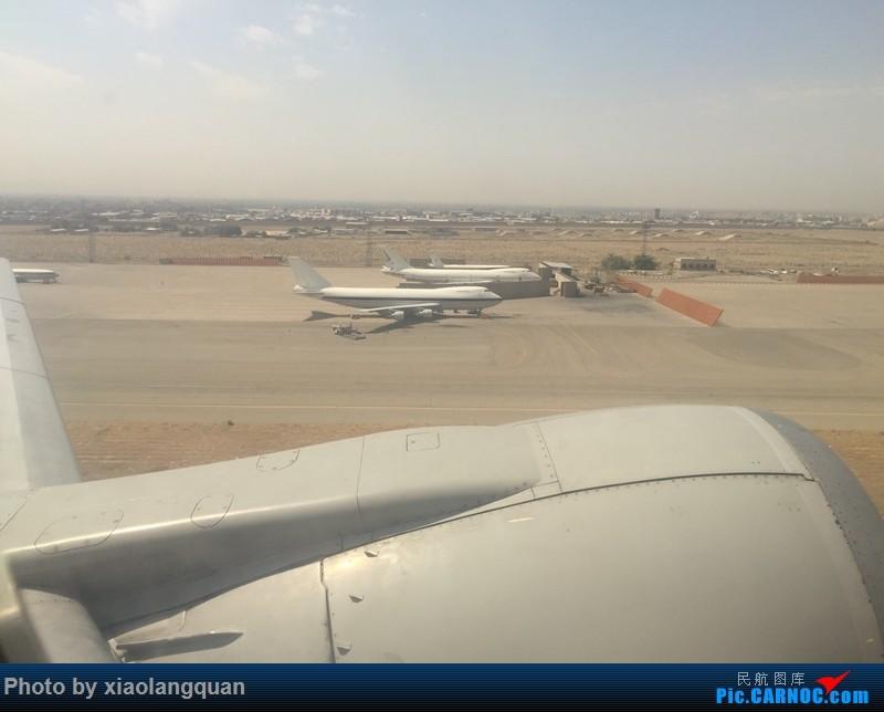 Re:[原创]8月13天伊朗德黑兰伊斯法罕亚兹德之行by 马汉 Aseman和Caspian BOEING 747-200  伊朗德黑兰机场