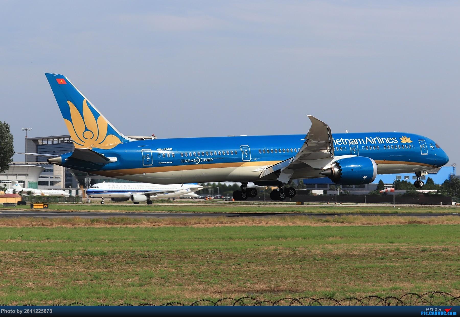 Re:[原创]【PEK】蓝天下的18R(天合联盟篇)法航老涂77W、南航772、东航新737等 BOEING 787-9 VN-A868 中国北京首都国际机场