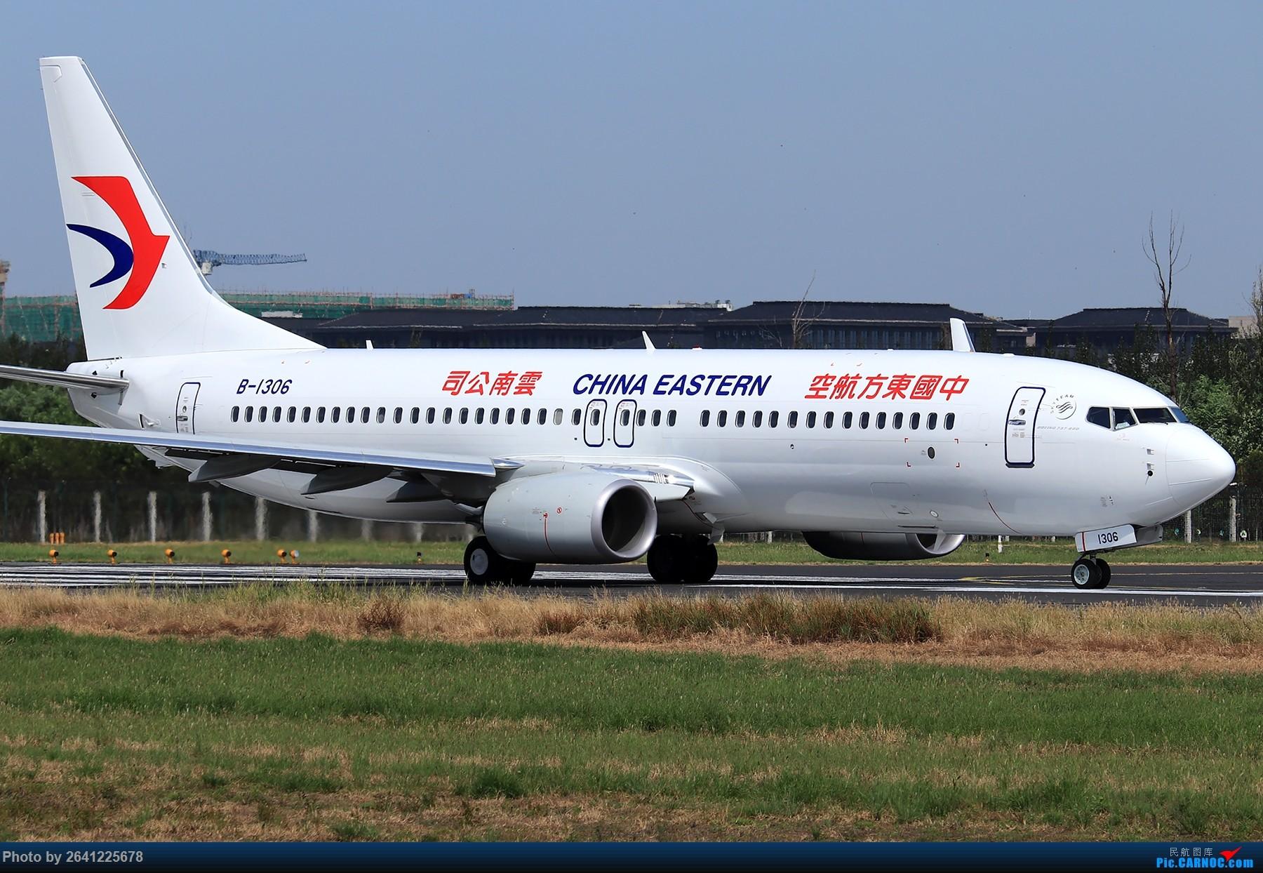 Re:[原创]【PEK】蓝天下的18R(天合联盟篇)法航老涂77W、南航772、东航新737等 BOEING 737-800 B-1306 中国北京首都国际机场