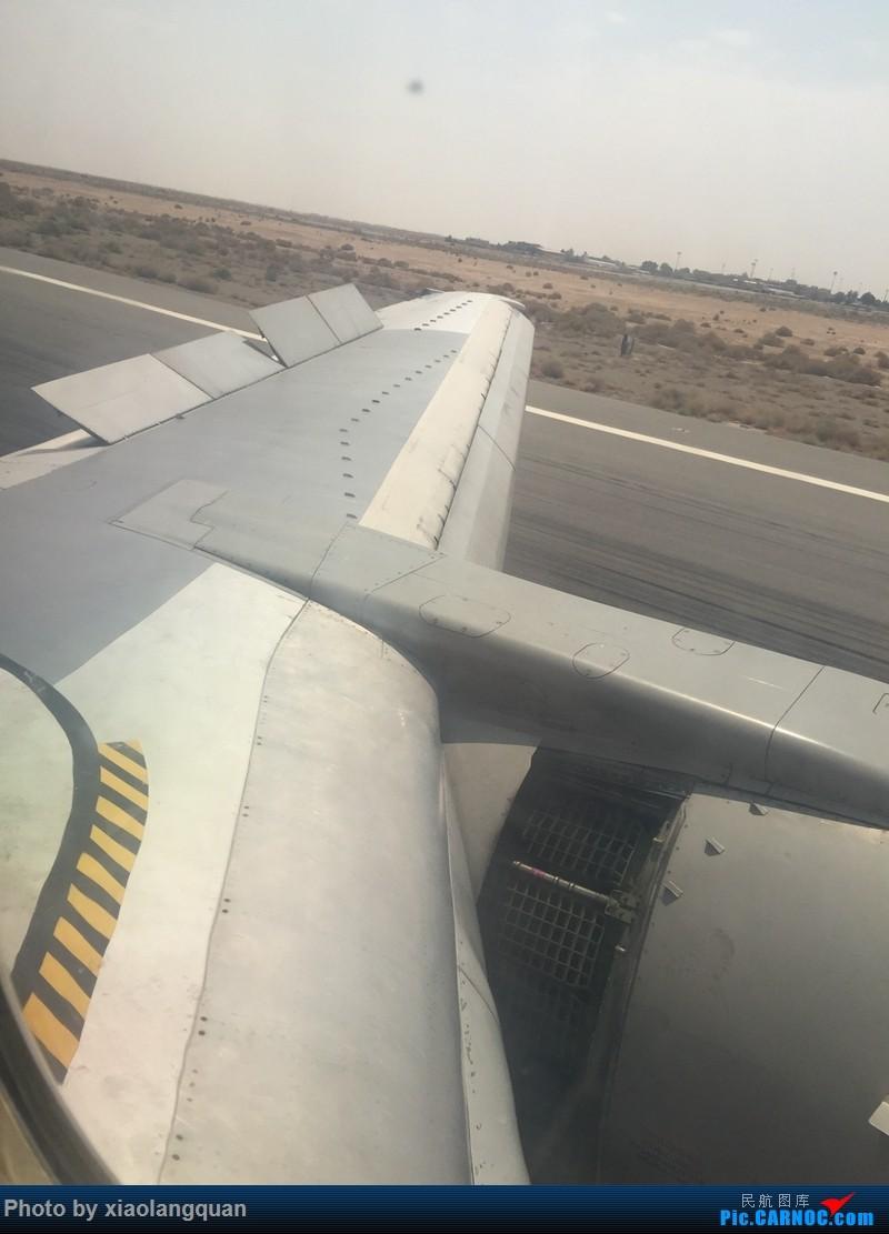 Re:[原创]8月13天伊朗德黑兰伊斯法罕亚兹德之行by 马汉 Aseman和Caspian BOEING 737-400 EP-CAP 伊朗伊斯法罕国际机场