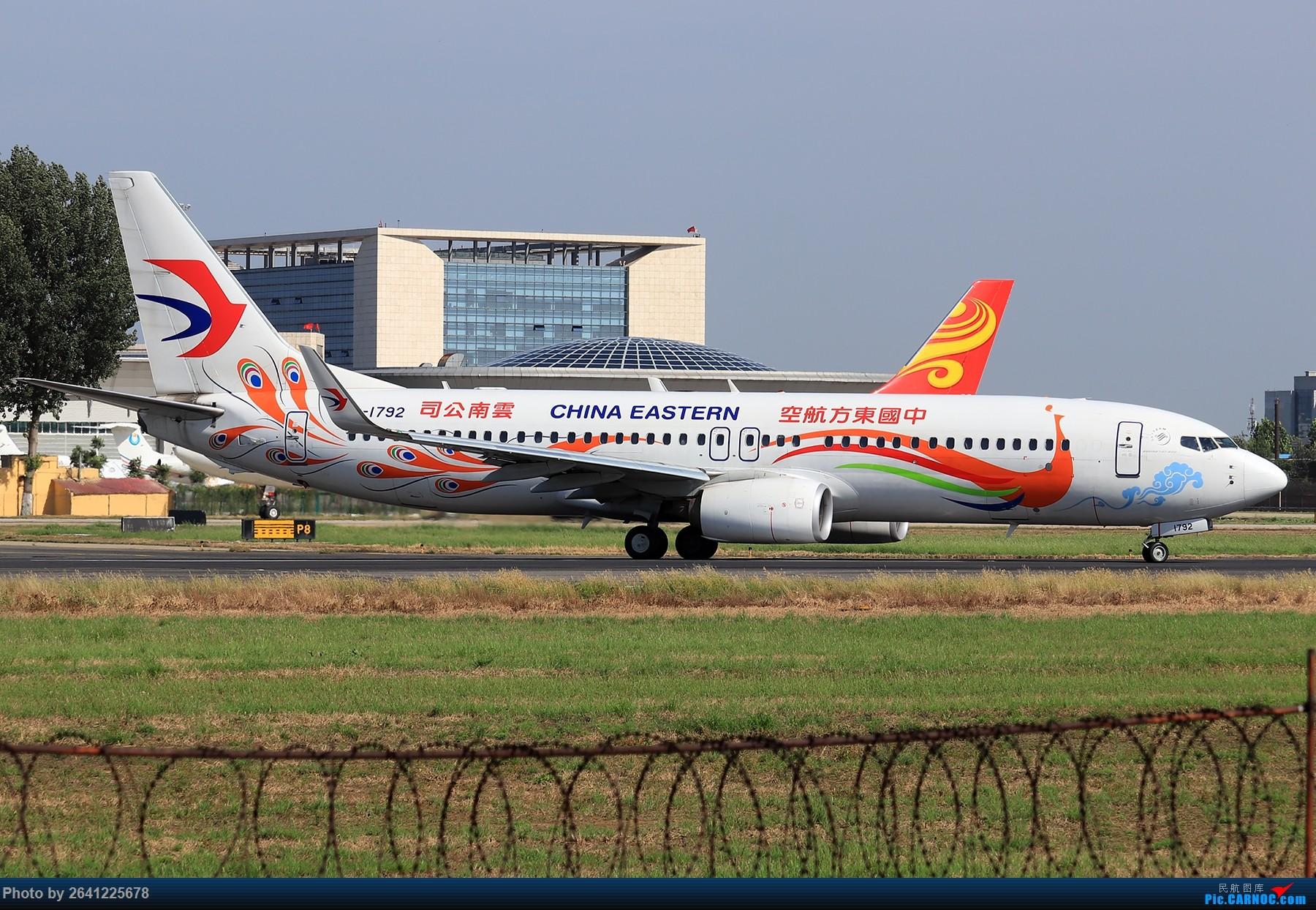 Re:[原创]【PEK】蓝天下的18R(天合联盟篇)法航老涂77W、南航772、东航新737等 BOEING 737-800 B-1792 中国北京首都国际机场
