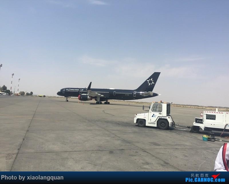 Re:[原创]8月13天伊朗德黑兰伊斯法罕亚兹德之行by 马汉 Aseman和Caspian BOEING 757-200 G-TCSX 伊朗伊斯法罕国际机场