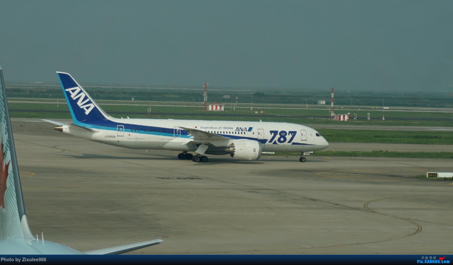 Re:[原创]加拿大21日游学之旅(一)~JJN-PVG-YYZ..(内含flightlog)~第一次发游记~多图缓更请谅解 BOEING 787-8 JA822A 中国上海浦东国际机场