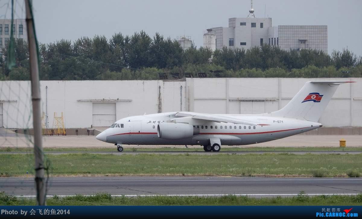 Re:[原创]2017年7-8月桃仙机场拍机 AN148