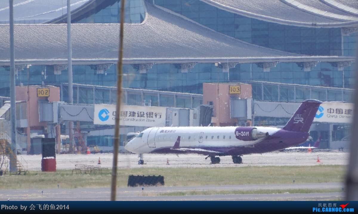 Re:[原创]2017年7-8月桃仙机场拍机 CL850