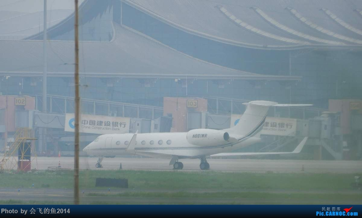 Re:[原创]2017年7-8月桃仙机场拍机 G550