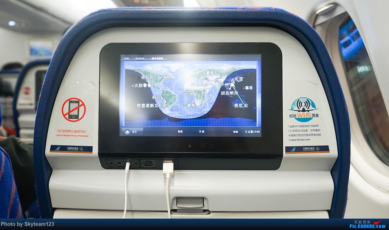 Re:[原创]《Simon游记》第五季第十一集 CZ325 CAN-SYD A330-300 菜航贴心CC陪伴度过温馨的返澳旅程 惊艳的广式早茶&土澳七彩日出&悉尼落地景色