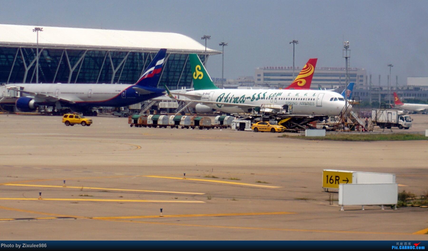 Re:[原创]加拿大21日游学之旅(一)~JJN-PVG-YYZ..(内含flightlog)~第一次发游记~多图缓更请谅解 AIRBUS A320-200 B-1840 中国上海浦东国际机场