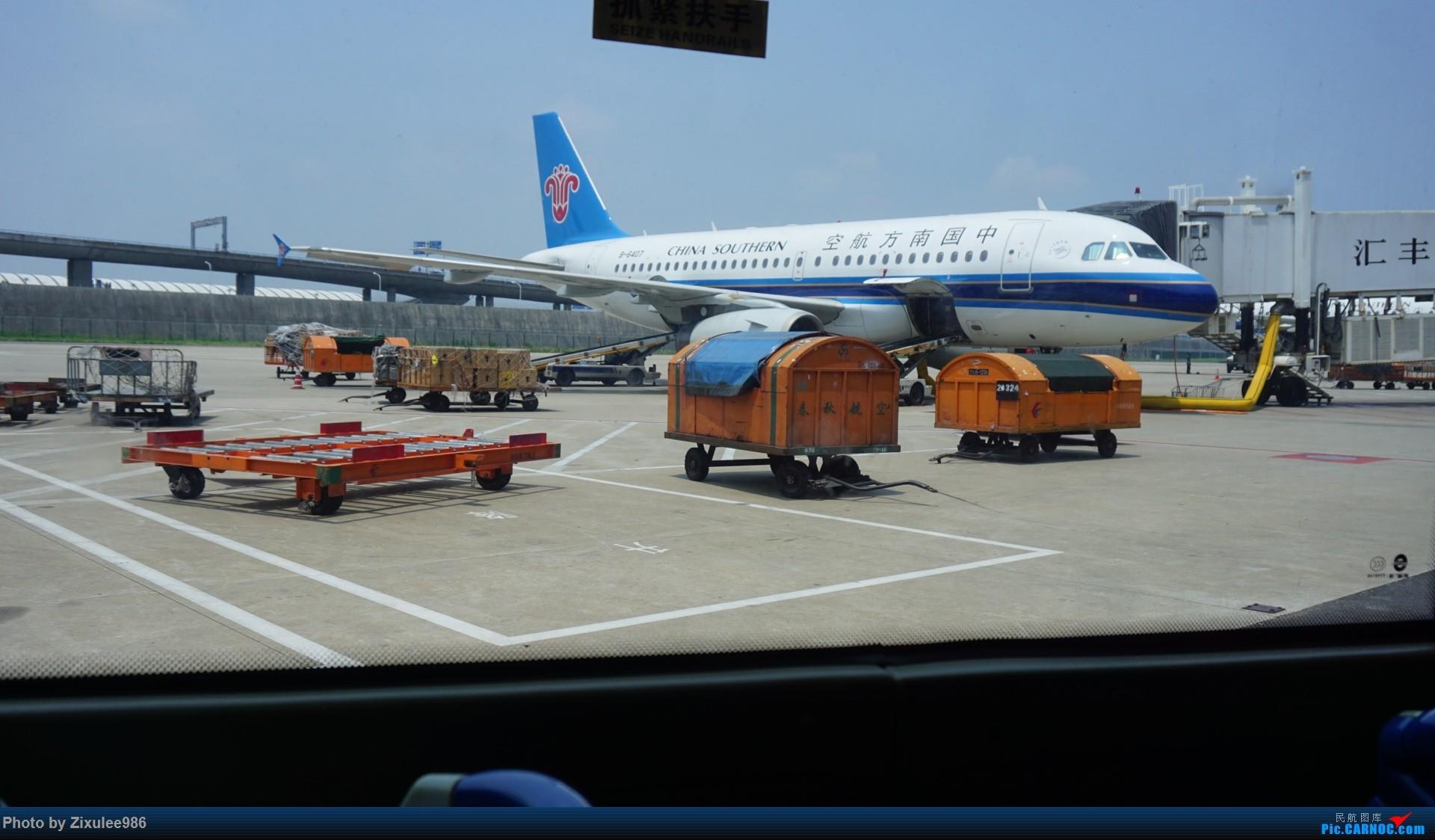 Re:[原创]加拿大21日游学之旅(一)~JJN-PVG-YYZ..(内含flightlog)~第一次发游记~多图缓更请谅解 AIRBUS A319-100 B-6407 中国上海浦东国际机场