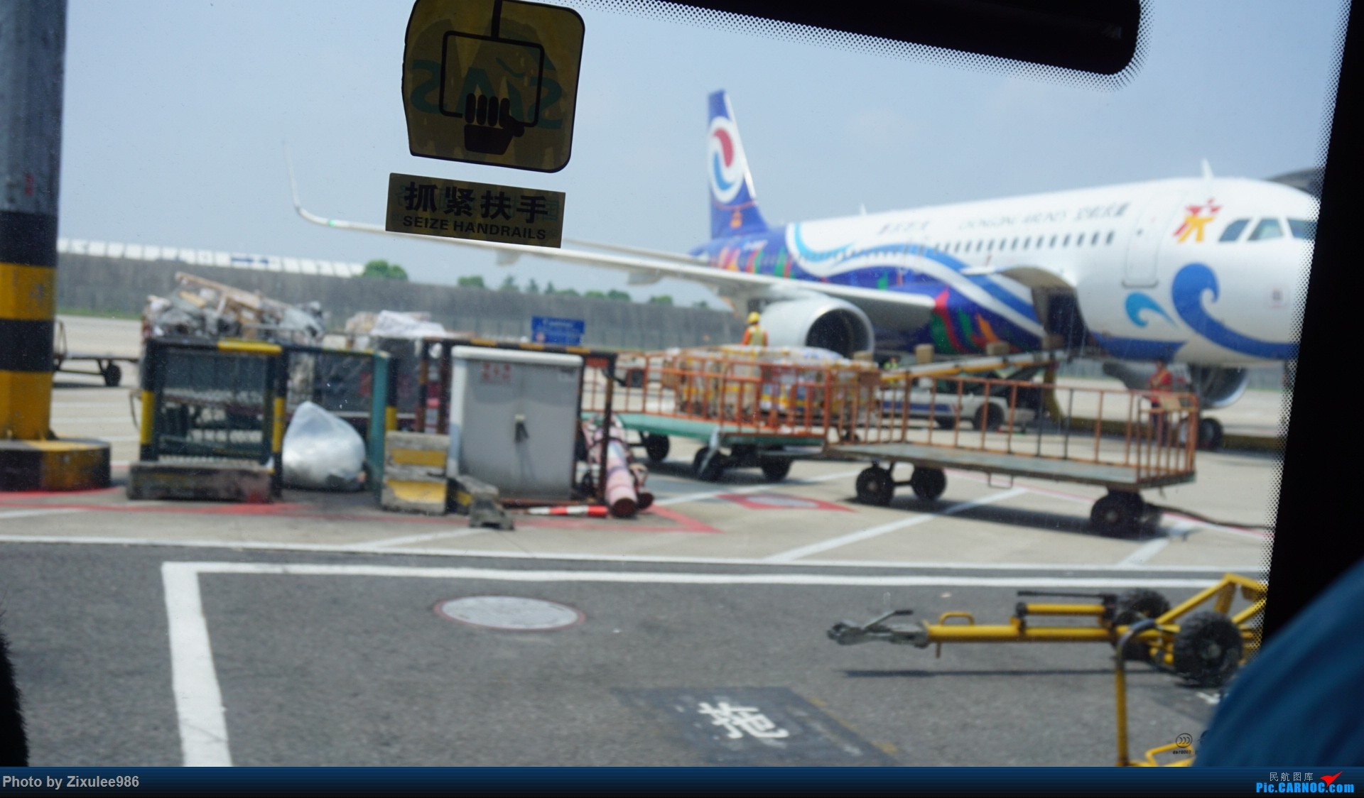 Re:[原创]加拿大21日游学之旅(一)~JJN-PVG-YYZ..(内含flightlog)~第一次发游记~多图缓更请谅解 AIRBUS A320-200  中国上海浦东国际机场