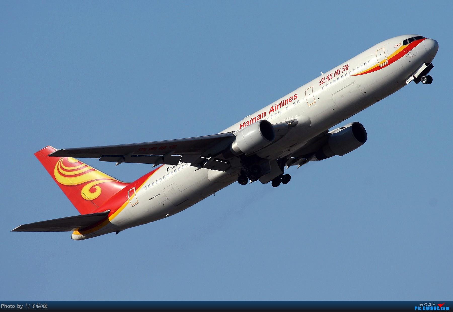 Re:[原创]新瓶装旧酒老图新发之昂首奋飞! BOEING 767-300ER B-2492 中国北京首都国际机场