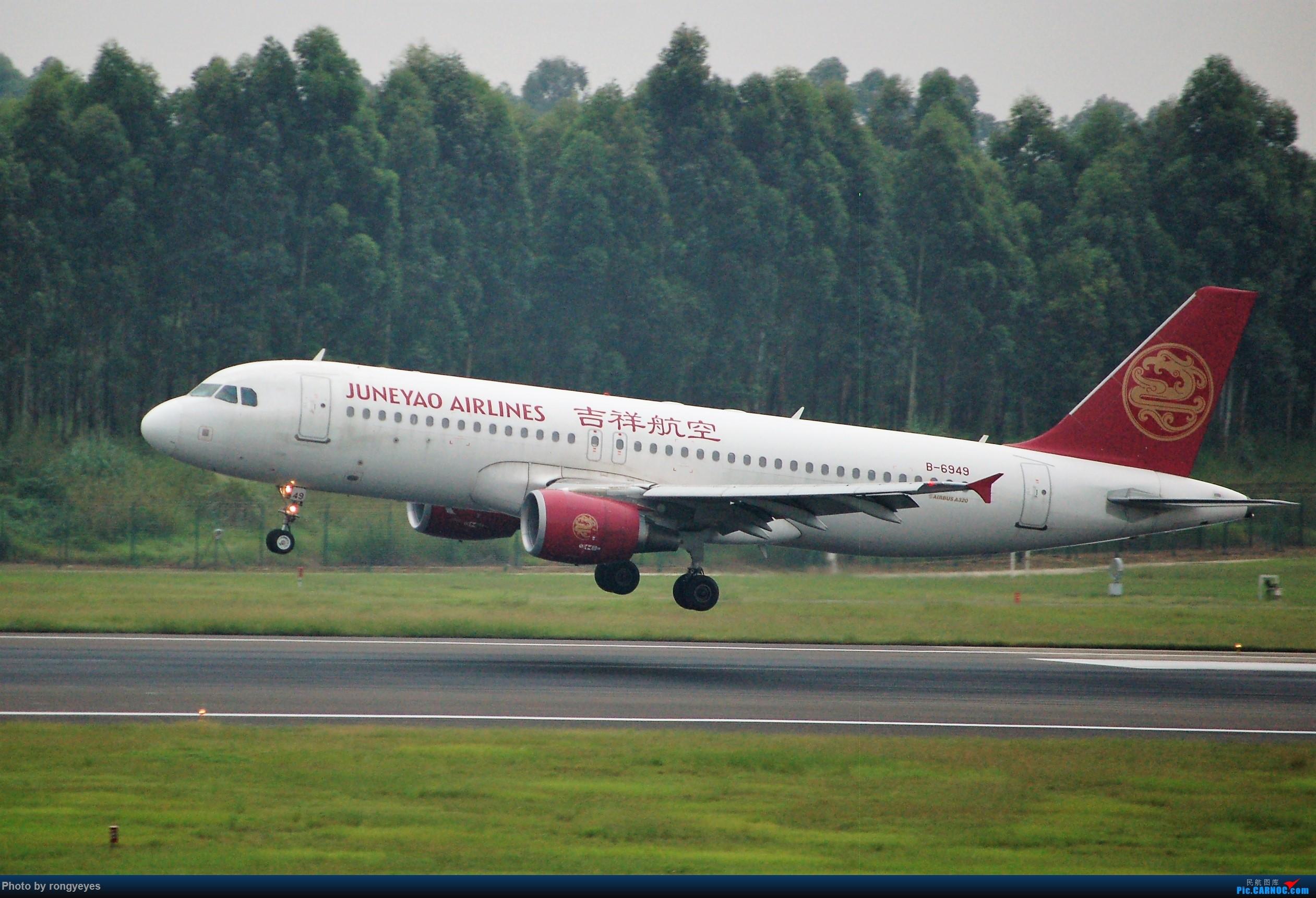 [原创]成都CTU ZUUU 9.1拍机 成卢兹 AIRBUS A320-200 B-6949 中国成都双流国际机场