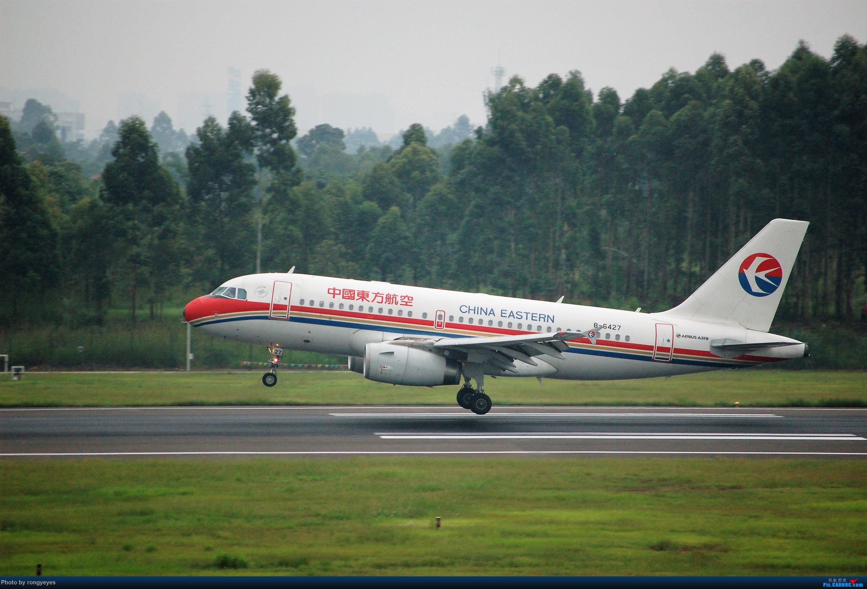 Re:[原创]成都CTU ZUUU 9.1拍机 成卢兹 AIRBUS A319-100 B-6427 中国成都双流国际机场