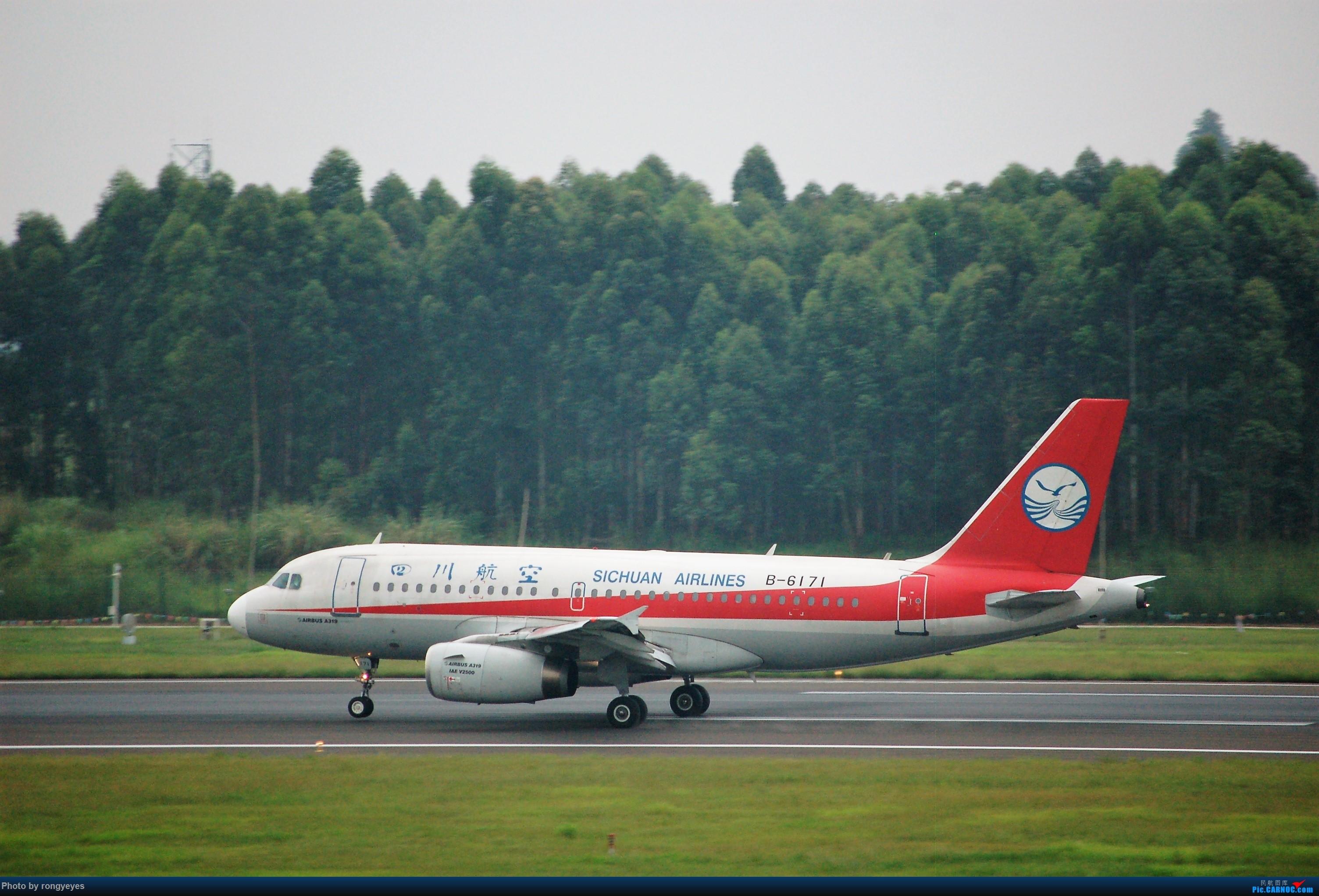 Re:[原创]成都CTU ZUUU 9.1拍机 成卢兹 AIRBUS A319-100 B-6171 中国成都双流国际机场
