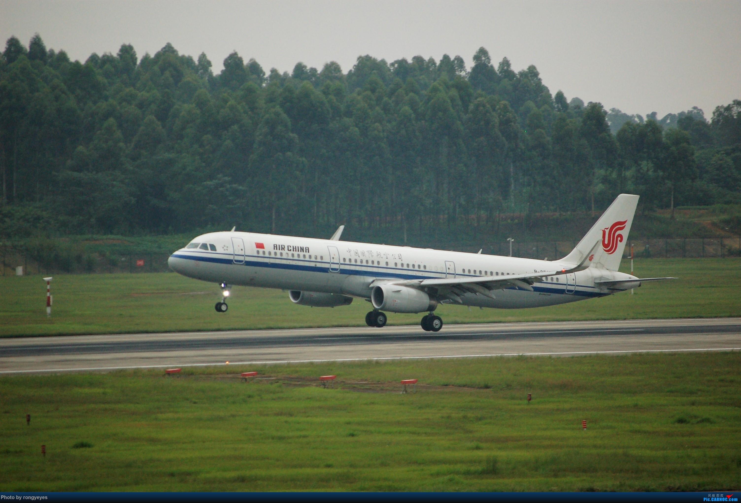 Re:[原创]成都CTU ZUUU 9.1拍机 成卢兹 AIRBUS A321-200 B-8503 中国成都双流国际机场