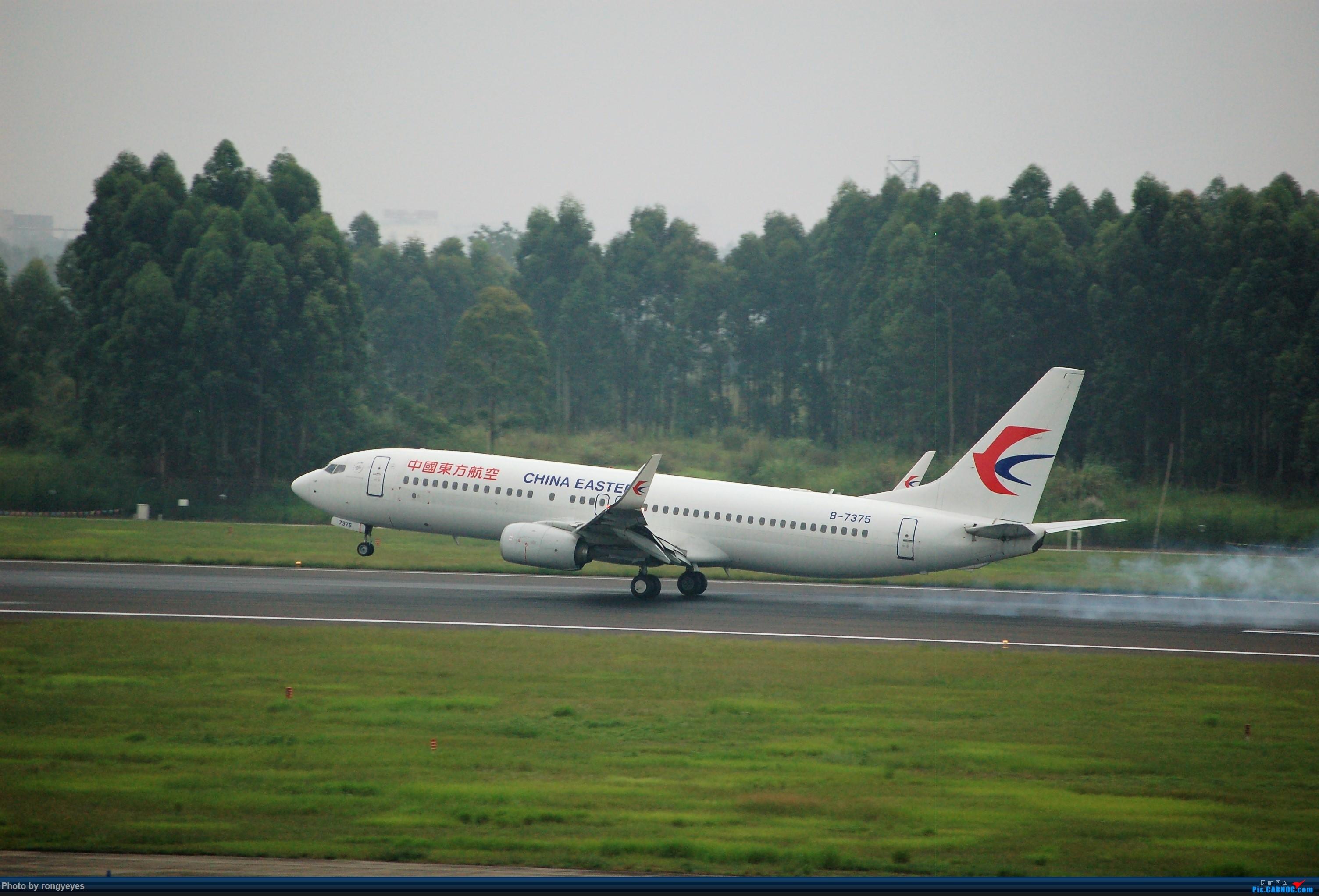 Re:[原创]成都CTU ZUUU 9.1拍机 成卢兹 BOEING 737-800 B-7375 中国成都双流国际机场