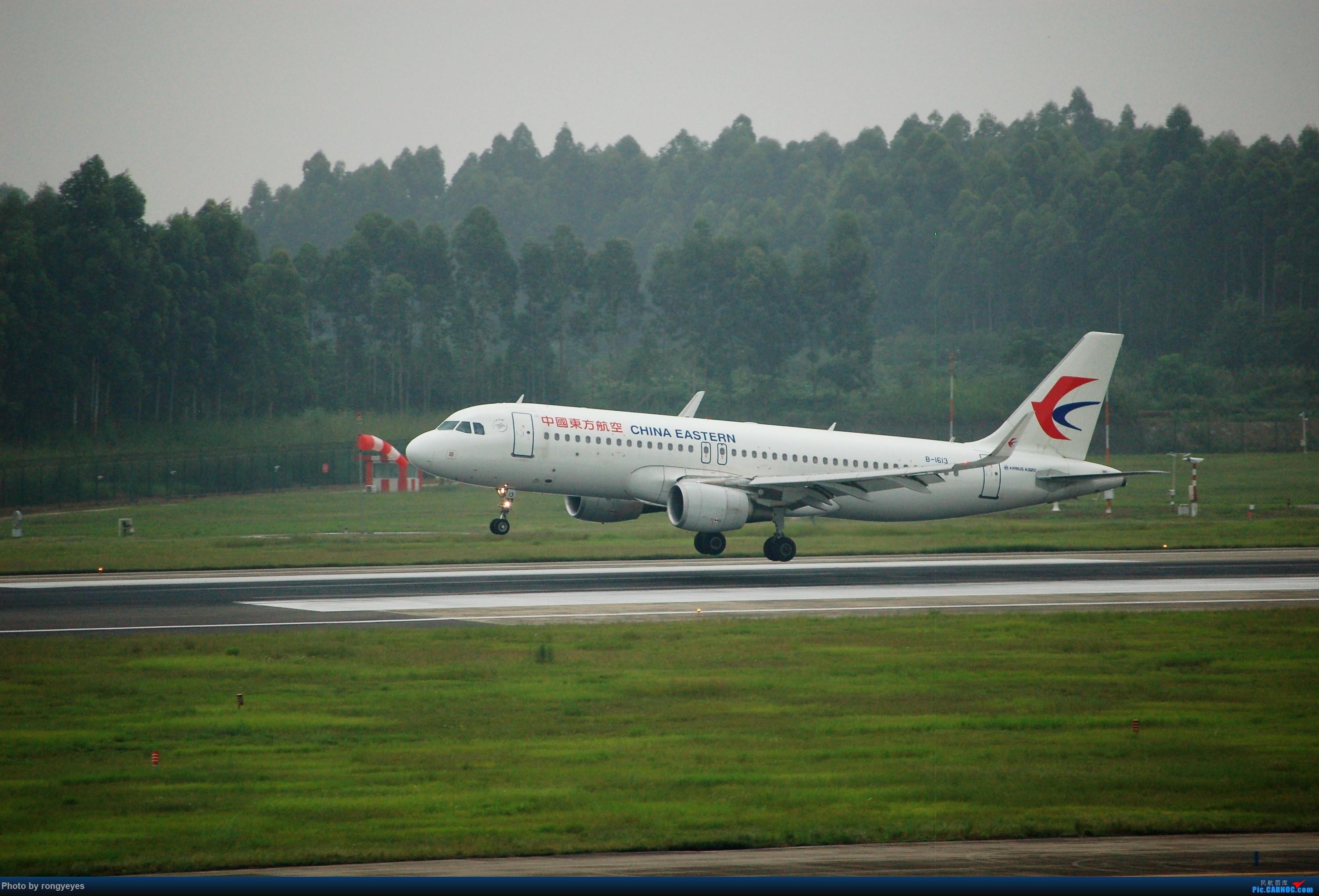 Re:[原创]成都CTU ZUUU 9.1拍机 成卢兹 AIRBUS A320-200 B-1613 中国成都双流国际机场
