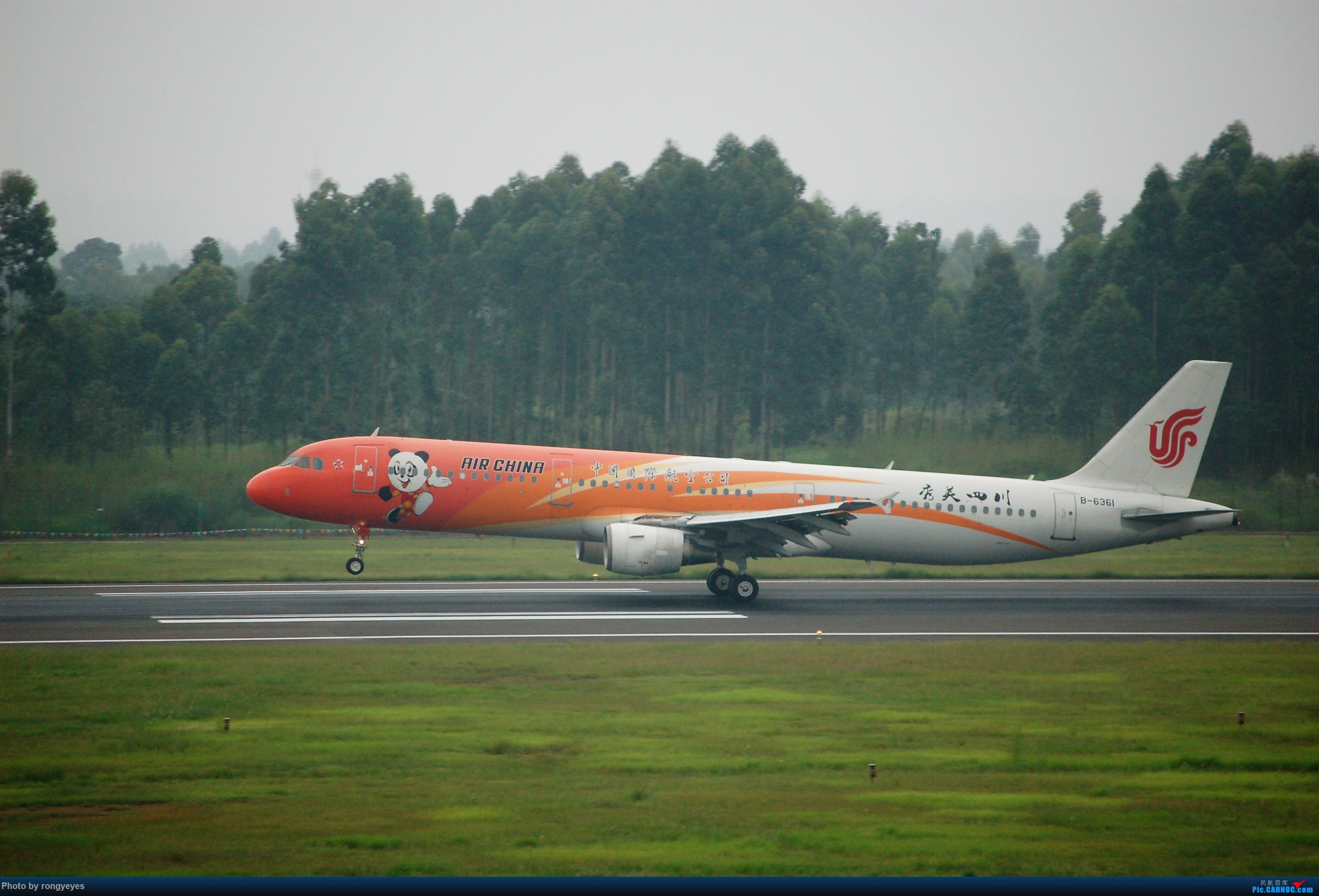 Re:[原创]成都CTU ZUUU 9.1拍机 成卢兹 AIRBUS A321-200 B-6361 中国成都双流国际机场