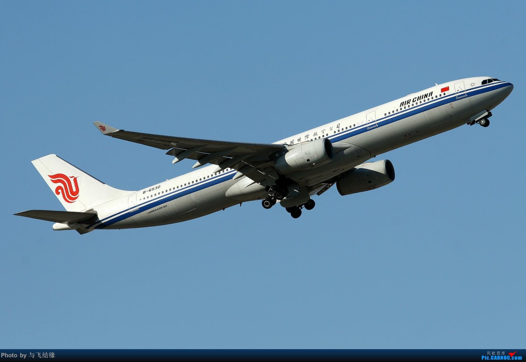 Re:[原创]新瓶装旧酒老图新发之昂首奋飞! AIRBUS A330-300 B-6530 中国北京首都国际机场