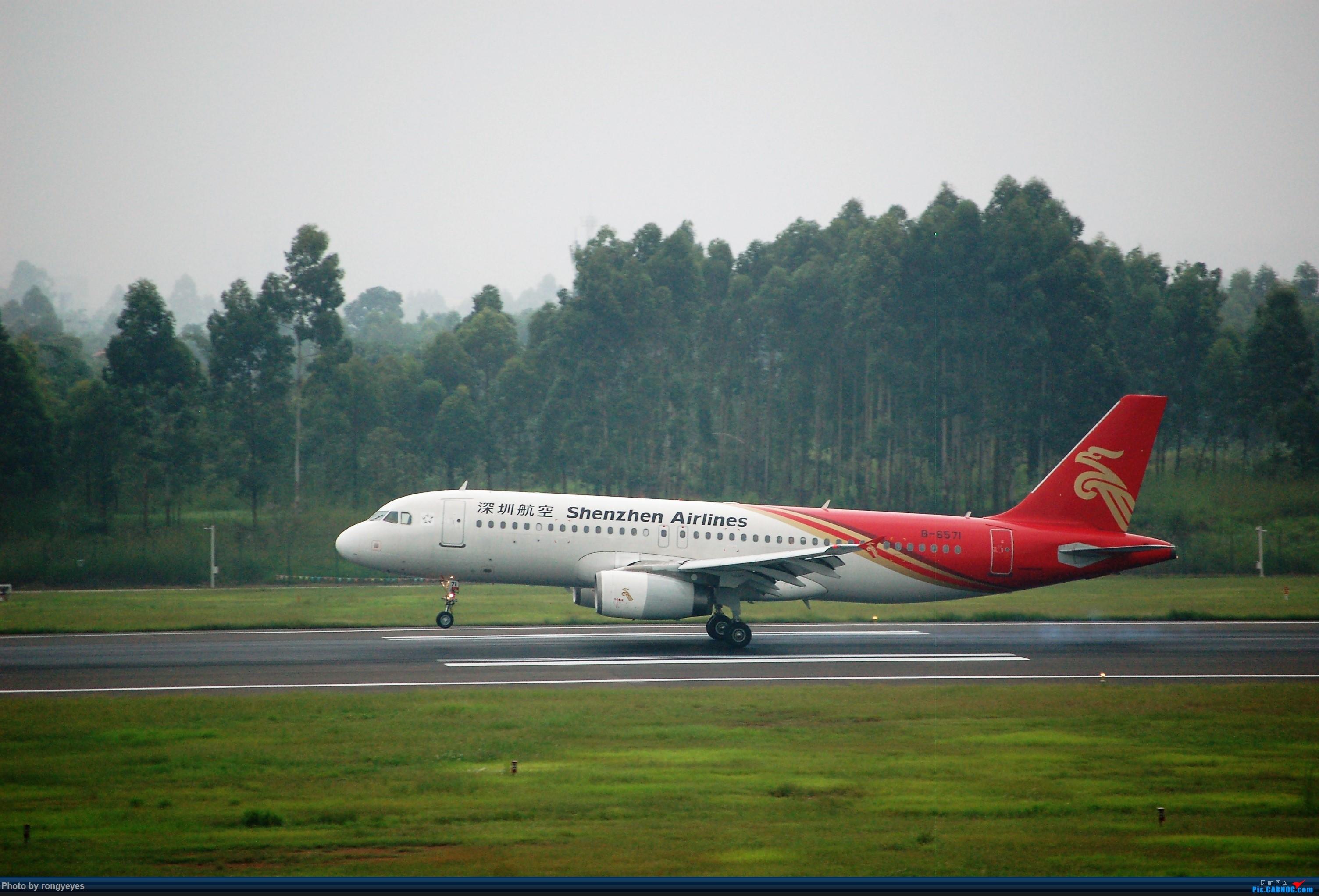 Re:[原创]成都CTU ZUUU 9.1拍机 成卢兹 AIRBUS A320-200 B-6571 中国成都双流国际机场