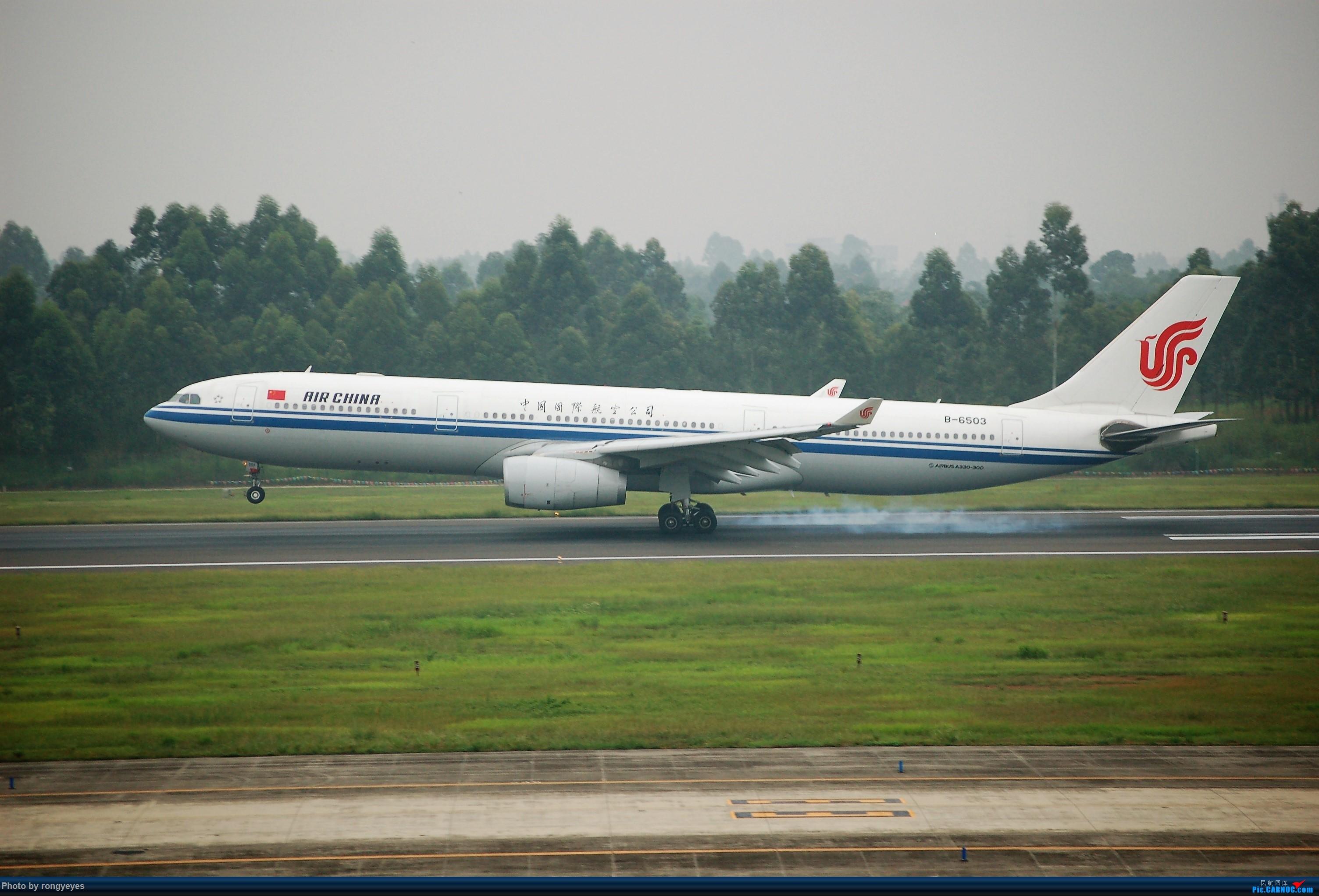 Re:[原创]成都CTU ZUUU 9.1拍机 成卢兹 AIRBUS A330-300 B-6503 中国成都双流国际机场