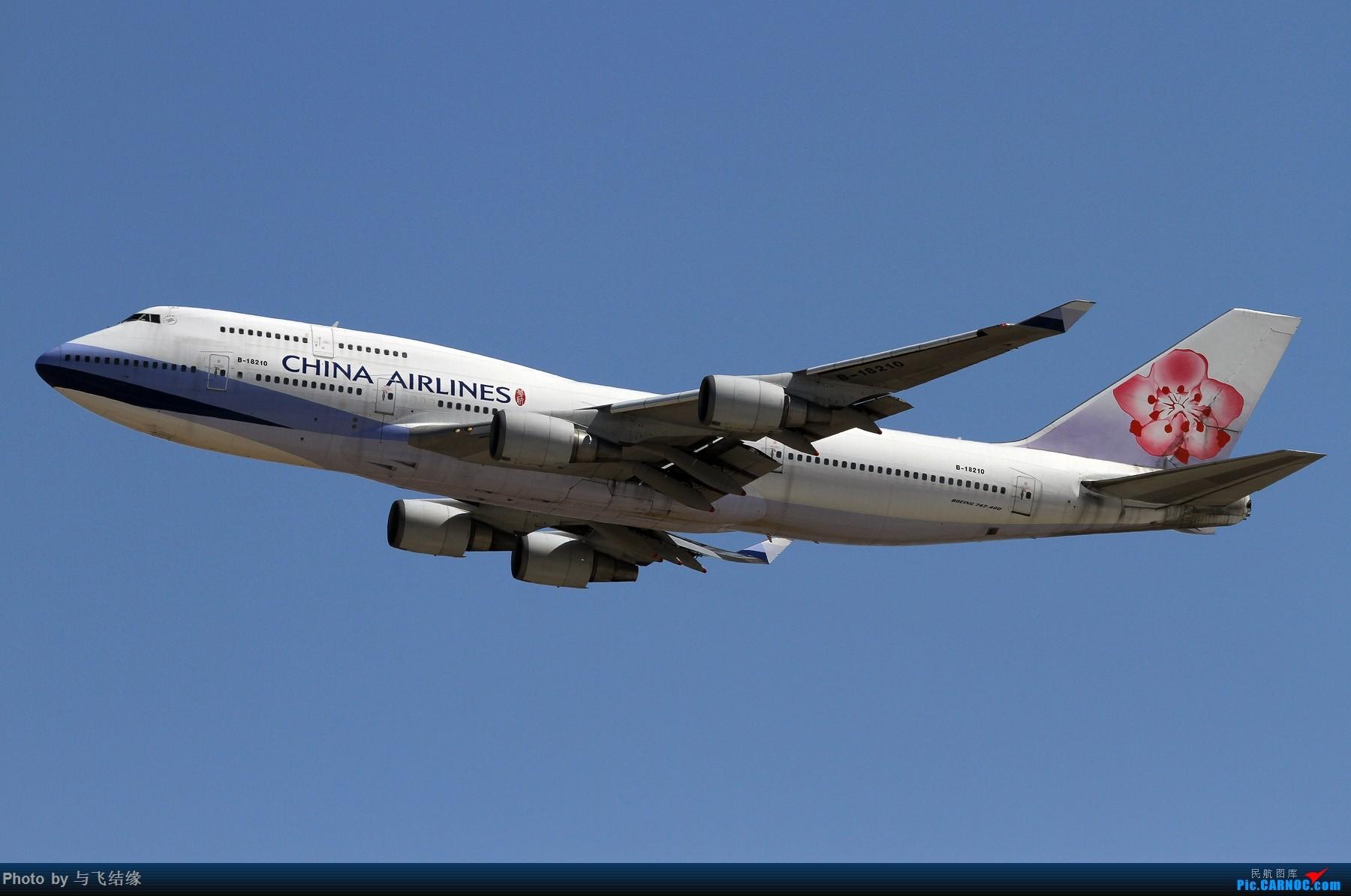 Re:[原创]新瓶装旧酒老图新发之昂首奋飞! BOEING 747-400 B-18210 中国北京首都国际机场