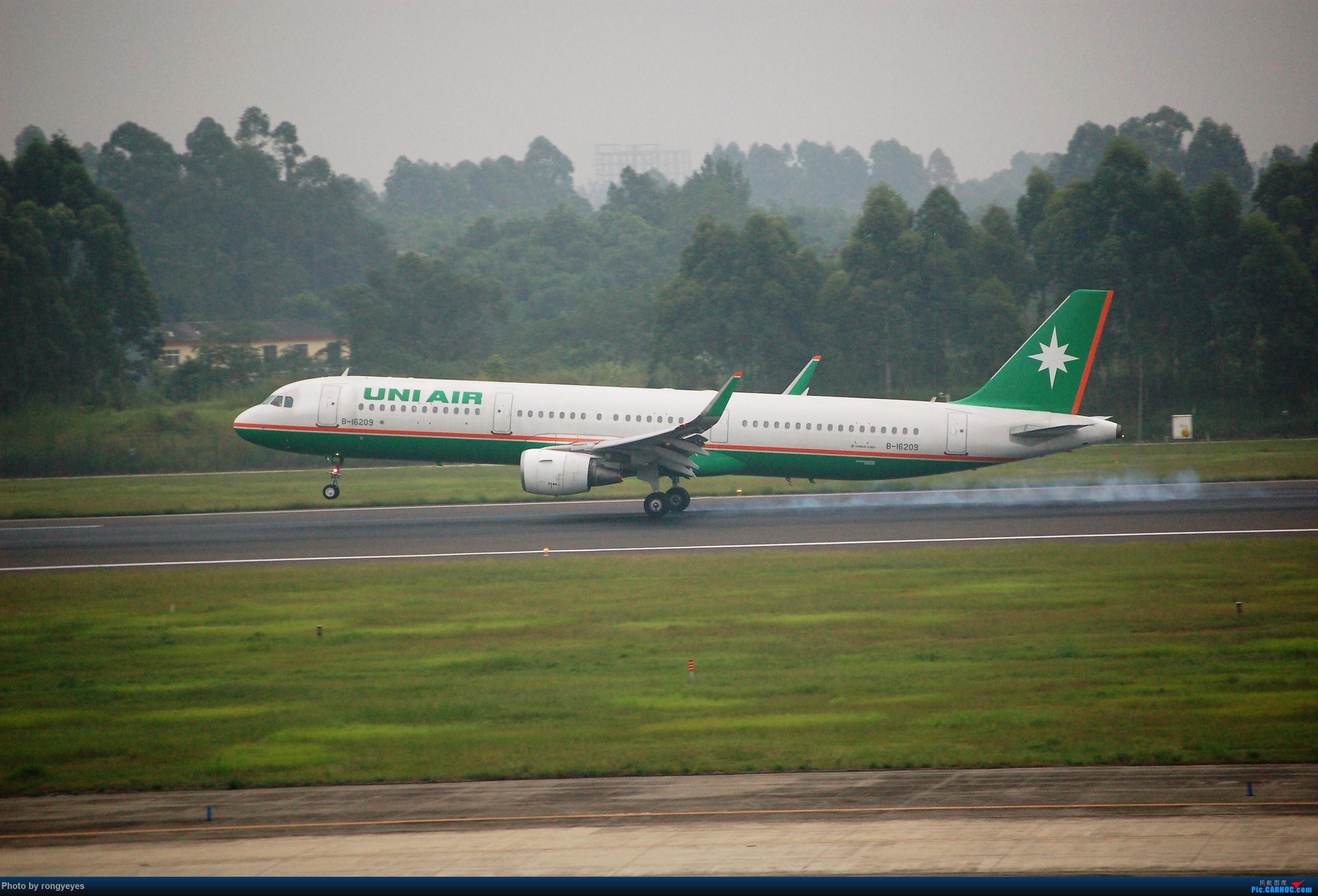 Re:[原创]成都CTU ZUUU 9.1拍机 成卢兹 AIRBUS A321-200 B-16209 中国成都双流国际机场