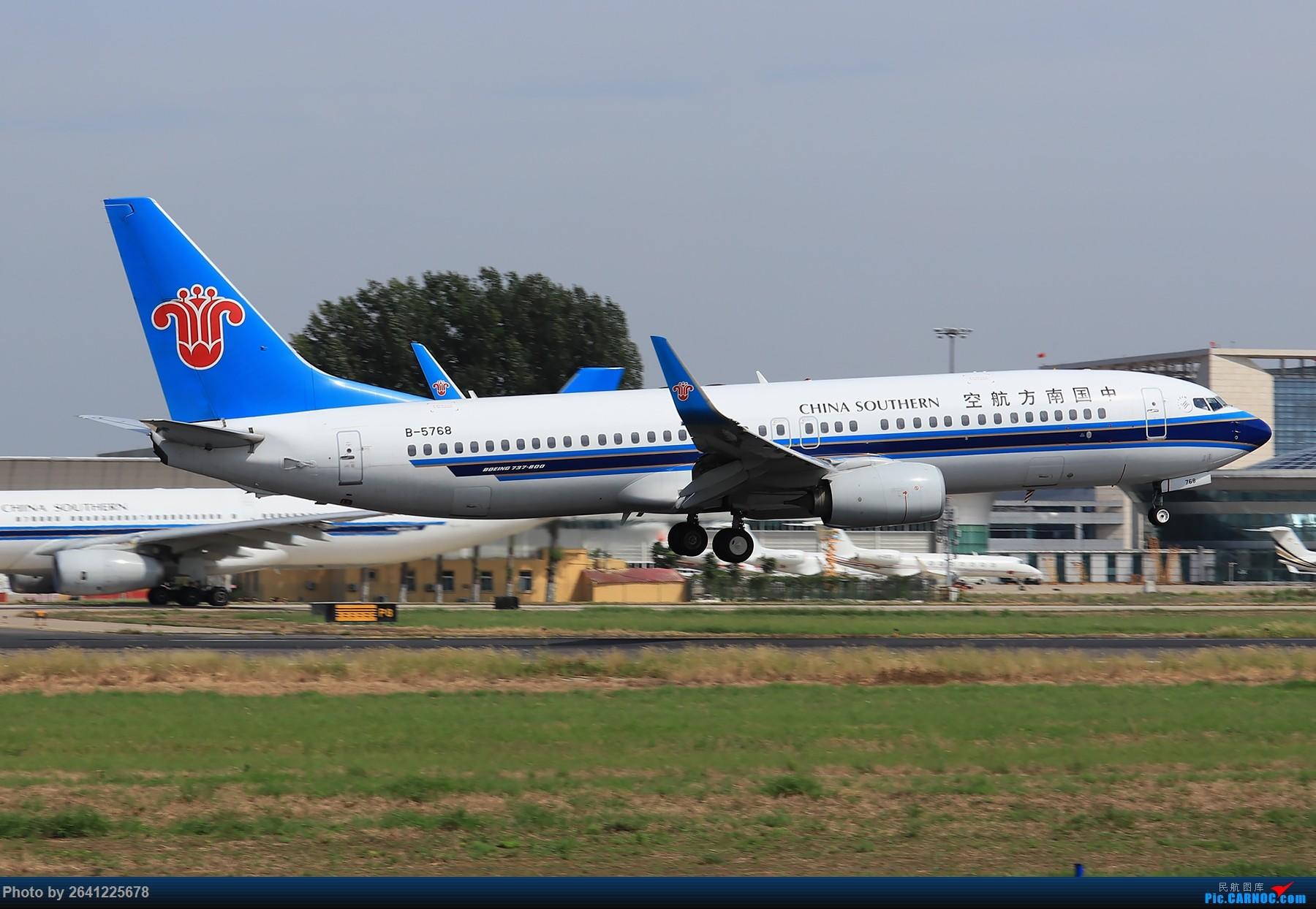 Re:[原创]【PEK】蓝天下的18R(天合联盟篇)法航老涂77W、南航772、东航新737等 BOEING 737-800 B-5768 中国北京首都国际机场
