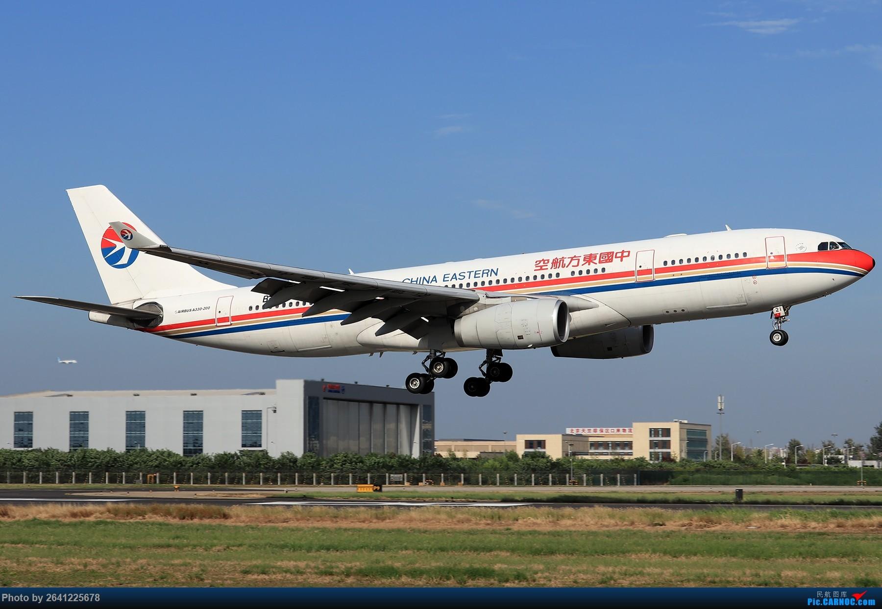 Re:[原创]【PEK】蓝天下的18R(天合联盟篇)法航老涂77W、南航772、东航新737等 AIRBUS A330-200 B-6121 中国北京首都国际机场